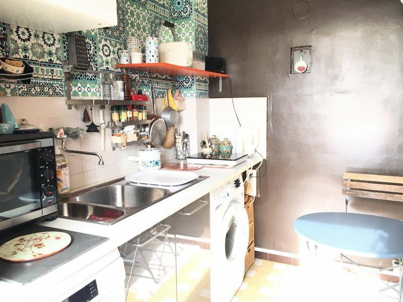 Appartement - MARSEILLE 13